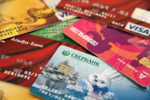 Какие условия по кредитным картам считаются привлекательными
