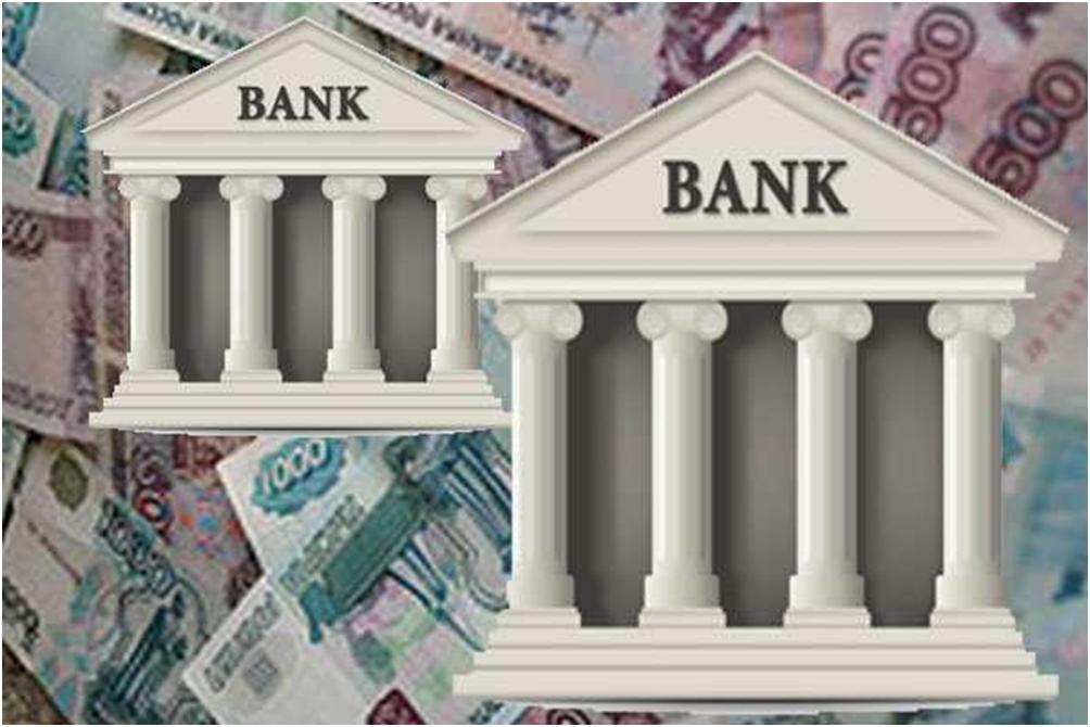 Выбор банка картинка
